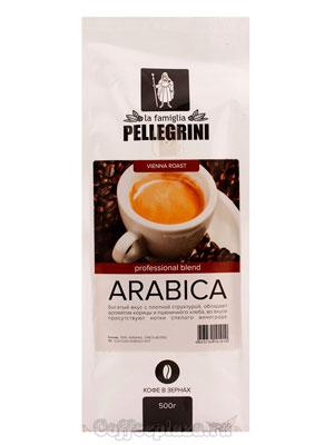 Кофе Pellegrini Arabica в зернах 500 гр