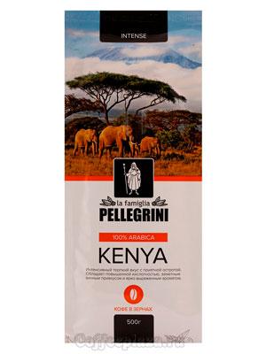 Кофе Pellegrini Kenya в зернах 500 гр