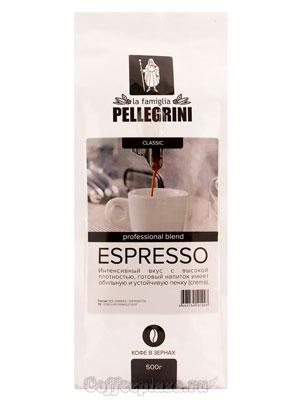 Кофе Pellegrini Espresso в зернах 500 гр