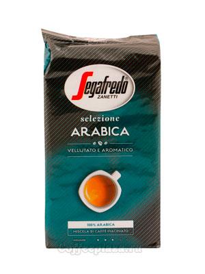 Кофе Segafredo в зернах Selezione Arabica 250 гр