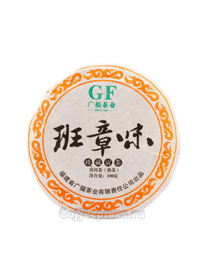 Пуэр в плитках Бан Жан Вэй (блин) 100 гр