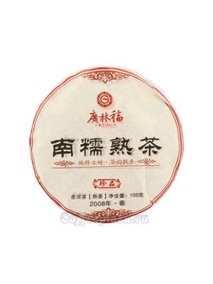 Пуэр блин Лао Бан Джанг шу 100 г ВТ-621
