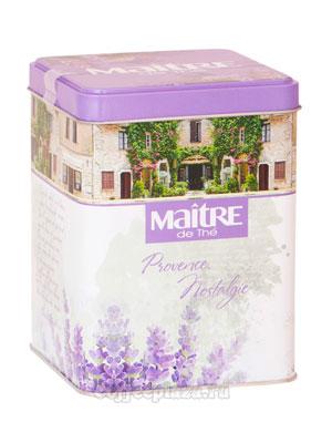 Чай Maitre Provence Nostalgie 100 гр ж.б