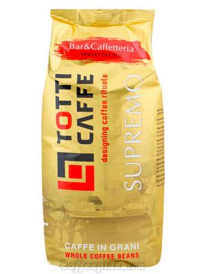 Кофе Totti в зернах Supremo 1 кг