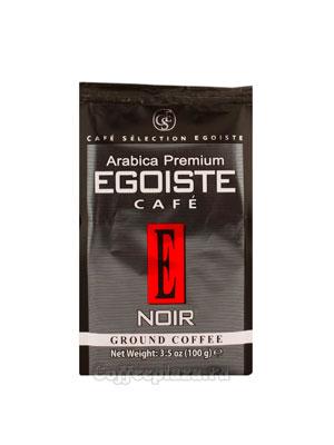 Кофе Egoiste молотый Noir 100 гр