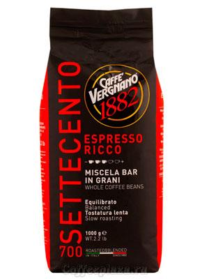 Кофе Vergnano в зернах Espresso Ricco 700 1кг