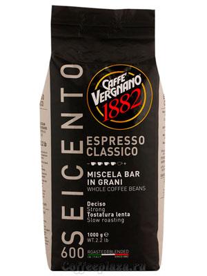 Кофе Vergnano в зернах Espresso Classico 600 1 кг