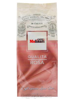 Кофе Molinari в зернах Rosa