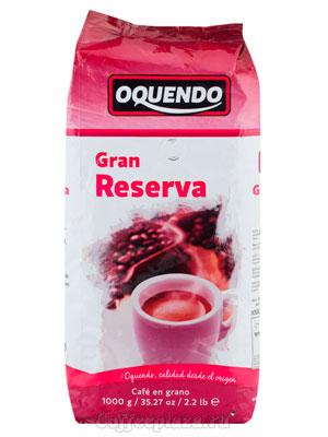 Кофе в зернах Oquendo Gran Reserva 1кг