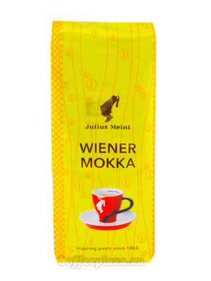 Кофе Julius Meinl  в зернах Wiener Mokka 250 гр