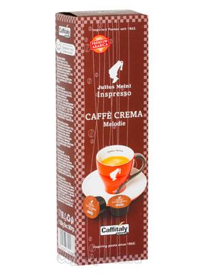 Кофе Julius Meinl в капсулах Inspresso Кафе Крема Мелодия