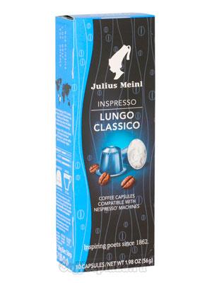 Julius Meinl Nespresso Lungo Epica Classico