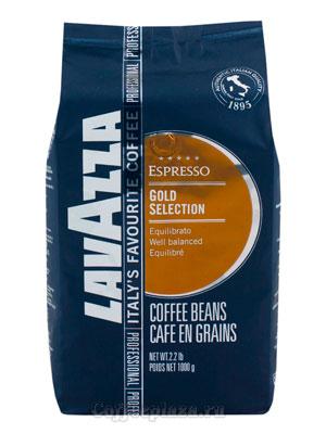 Кофе Lavazza в зернах Gold Selection