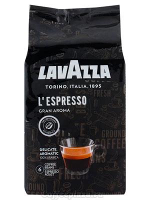 Кофе Lavazza в зернах Gran Aroma (Perfetto) 1 кг в.у.