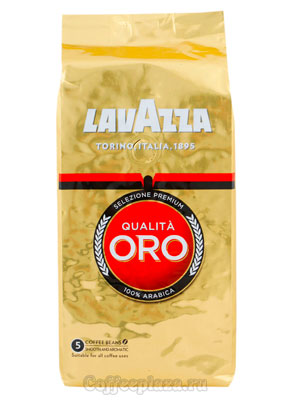 Кофе Lavazza в зернах Qualita Oro