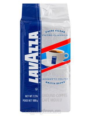 Кофе Lavazza молотый Filtro Classico