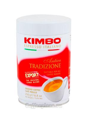 Кофе Kimbo молотый Antica Tradizione 250 гр ж.б