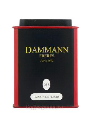 Чай Dammann Цветочная страсть 60 гр