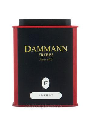 Чай Dammann Семь ароматов 100 гр