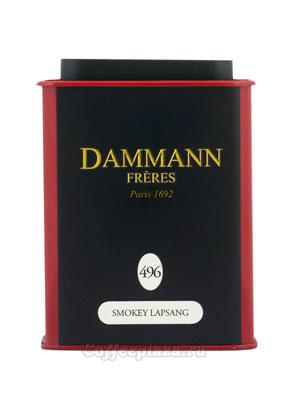 Чай Dammann Лапсанг Сушонг 100 гр