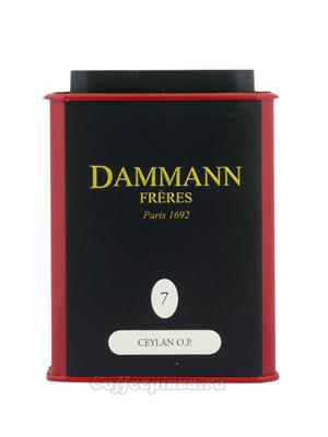 Чай Dammann Цейлон 100 гр