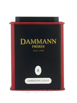 Чай Dammann Дарджилинг GFOP 100 гр
