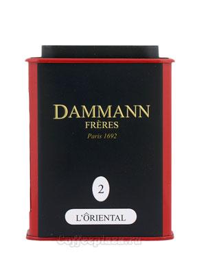 Чай Dammann Восточный 100 гр