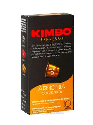 Кофе в капсулах Armonia 10 капсул