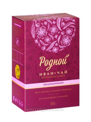 Родной чай Иван-Чай Традиционный 50 гр