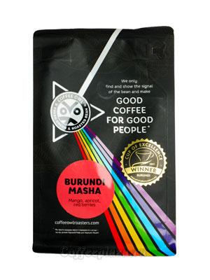 Кофе Owl в зернах Burundi Masha 125 гр