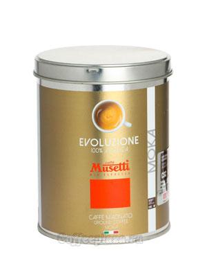 Кофе Musetti молотый 100% Arabica ж.б. 250 гр