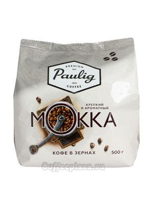 Кофе Paulig в зёрнах Mokka 500 гр