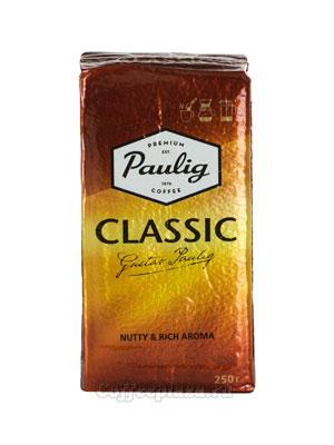 Кофе Paulig молотый Classic 250 гр