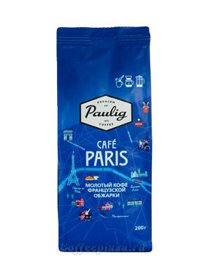 Кофе Paulig Paris молотый 200 гр