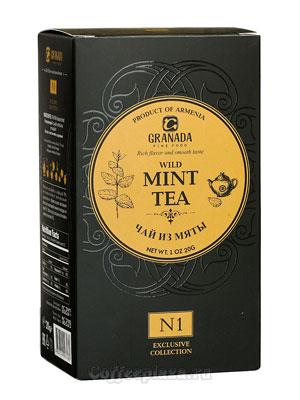 Чай Granada из мяты №1 20 гр