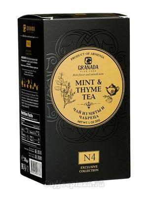 Чай Granada из мяты и чабреца №4 30 гр