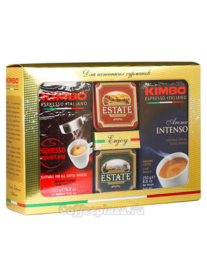 Подарочный набор Kimbo 2 кофе по 250 гр и чай Estate 2 по 45 гр