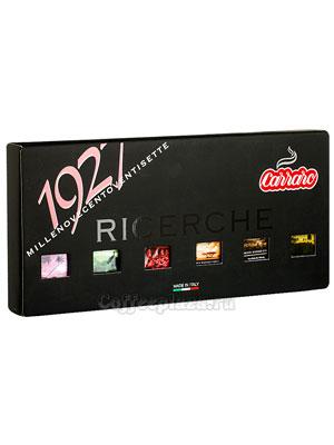 Подарочный набор Carraro 6 молотый кофе по 62,5 гр