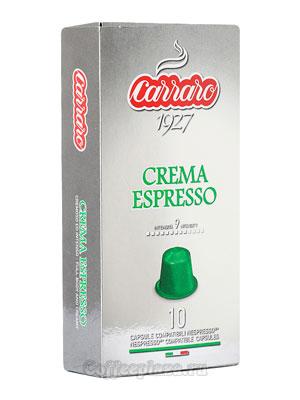 Кофе в капсулах Carraro Crema Espresso