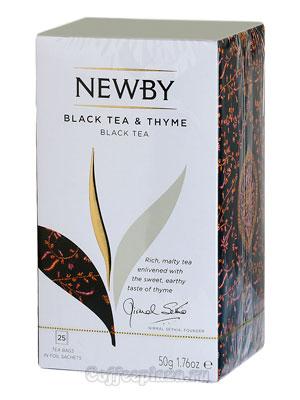 Чай пакетированный Newby Черный чай с чабрецом 25 шт