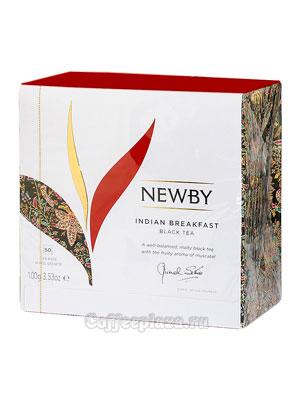 Пакетированный Newby Индийский завтрак 50 шт