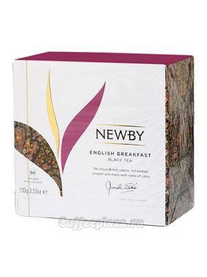 Пакетированный Newby Английский завтрак 50 шт