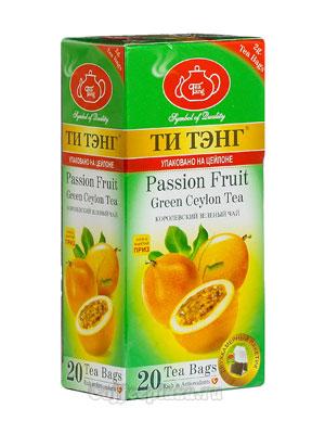Чай Ти Тэнг Зеленый Маракуйя в пакетиках