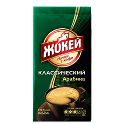 Кофе Жокей молотый Классический 100 гр