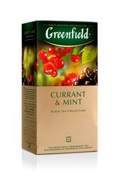 Чай Greenfield Currant Mint Пакетики