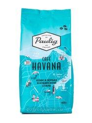 Кофе Paulig Cafe Havana в зернах 400 гр.