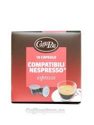 Кофе Poli в капсулах Nespresso. Espresso 7 гр - 10 шт