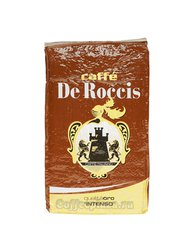 Кофе De Roccis Молотый Oro 250 гр
