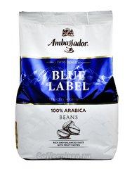 Кофе Ambassador в зернах Blue Label 1 кг