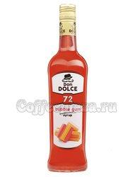 Сироп Don Dolce Баббл Гам  0,7 л.